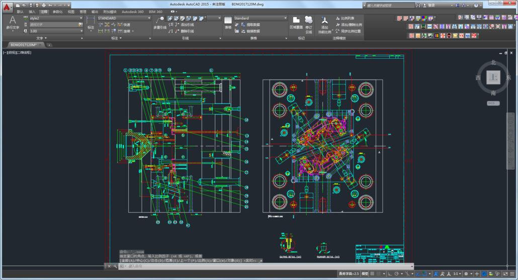 2D assembly design